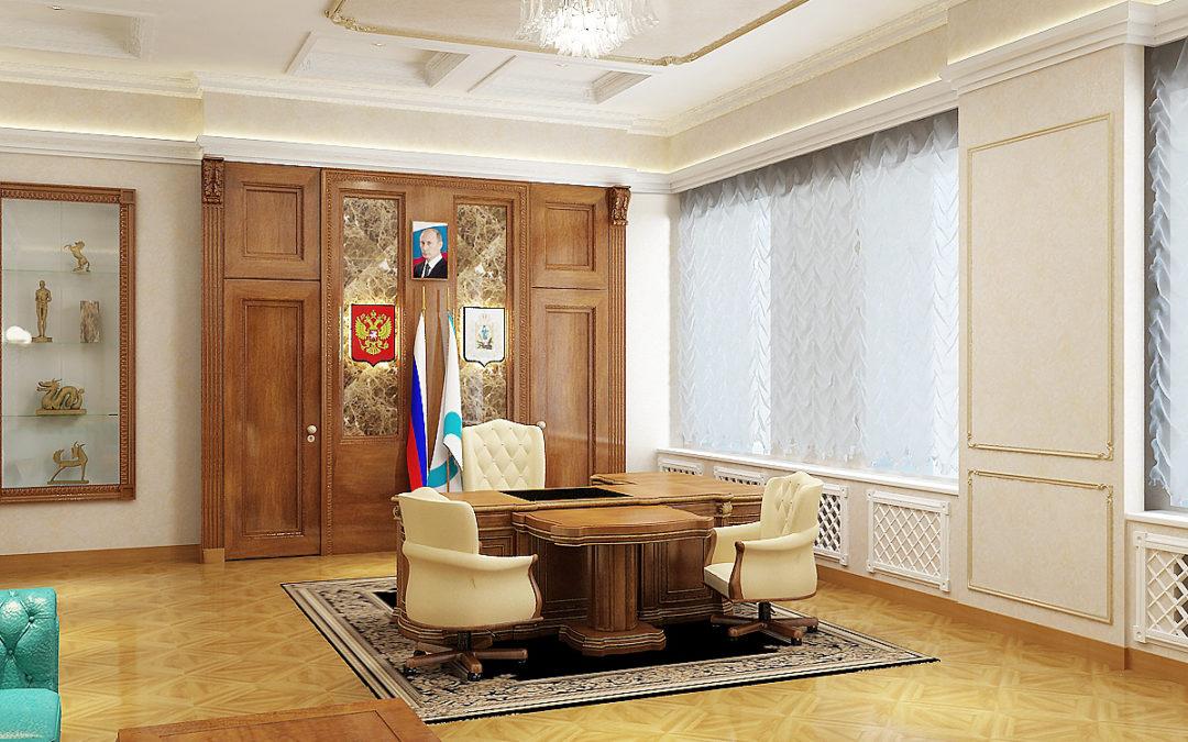 Приемная губернатора Архангельской области